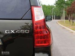 雷克萨斯GX460
