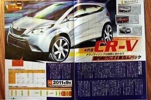 2013款本田CR-V谍照曝光