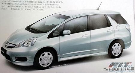 本田选定6月16日发布Fit Shuttle