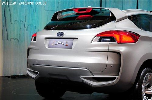 2012年底量产 奔腾x概念车最新消息 汽车之家