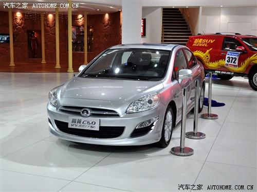 长城 长城汽车 腾翼c50 2010款 基本型