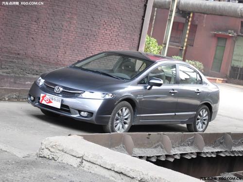 预计售价10万起 东本自主DB1于明年上市
