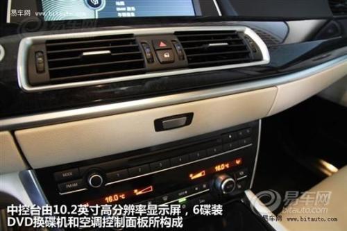 另类宝马舒适出众个性有余 试驾BMW5系GT