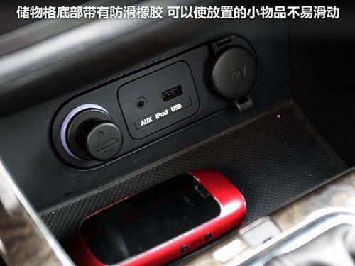 东风悦达起亚  起亚K5 2.4 AT