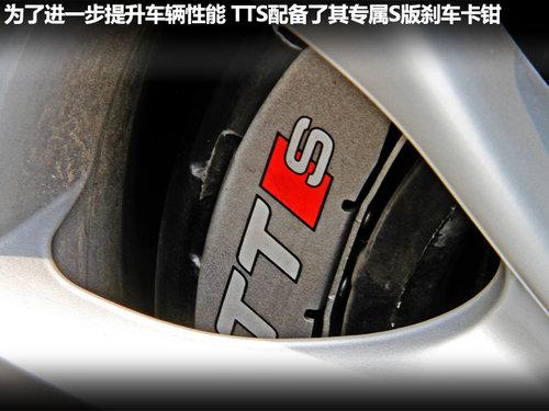 奥迪(进口)  TTS 2.0TFSI S tronic