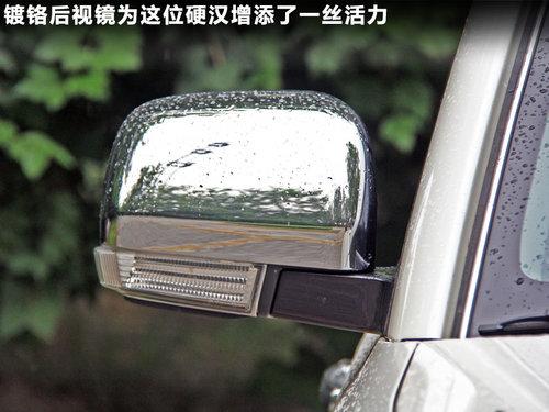 三菱(进口)  帕杰罗 3.0 AT