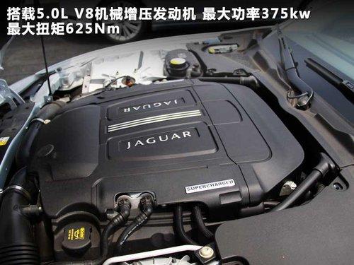 捷豹  XKR 5.0 AT
