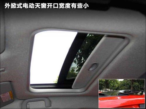 长安乘用车  悦翔 1.5 MT