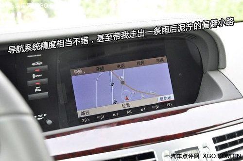 越欣赏越懂欣赏 奔驰S350短途试驾体验