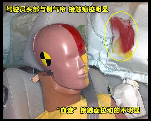 颈部保护出色 日产聆风安全性全面解析
