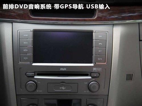 瑞麒  G6 2.0 TCI AT
