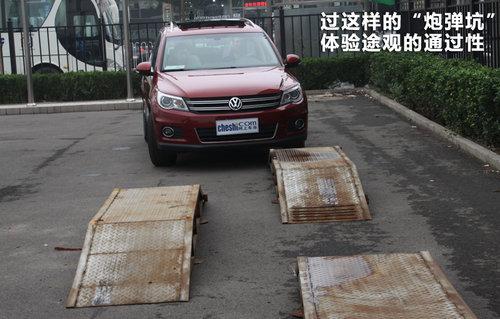 上海大众  途观 2.0TSI AT/MT