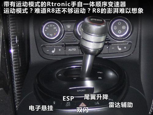 奥迪(进口)  R8 Spyder 5.2 FSI quattro