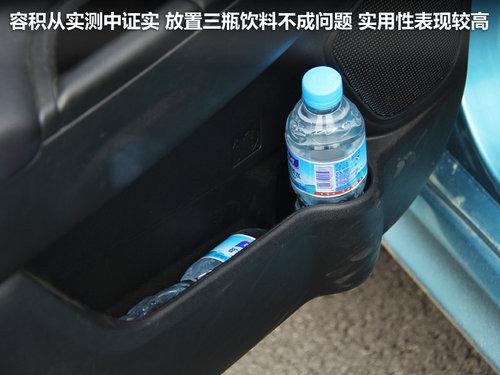 三菱(进口)  ASX劲炫 2.0 CVT