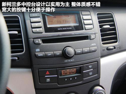 韩国双龙  Korando 2.0 MT