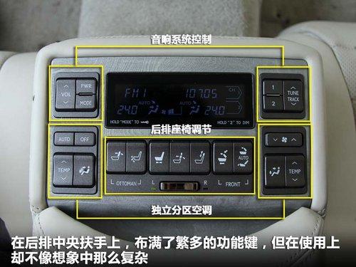雷克萨斯(凌志)  LS600hL 5.0 CVT
