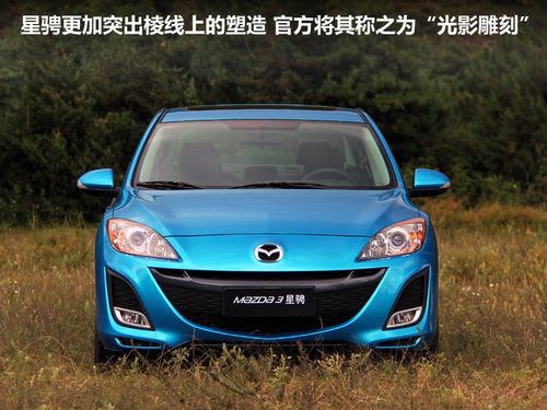 长安马自达  Mazda3星骋 1.6 MT