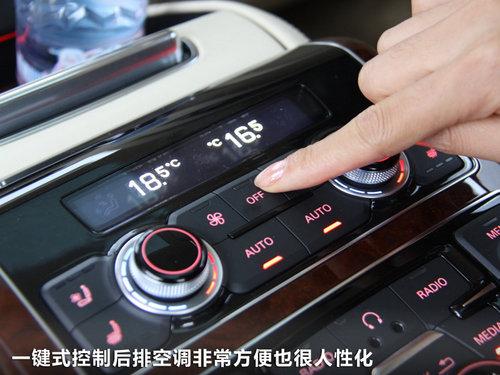 奥迪(进口)  A8L 6.3FSI W12 quattro