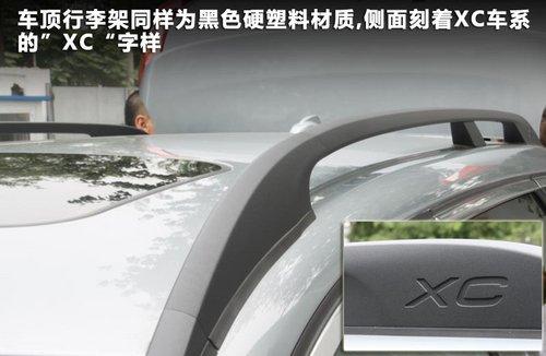 沃尔沃(进口)  XC70