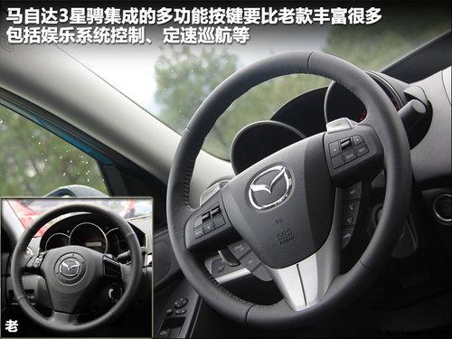 长安马自达  Mazda3星骋 2.0 AT