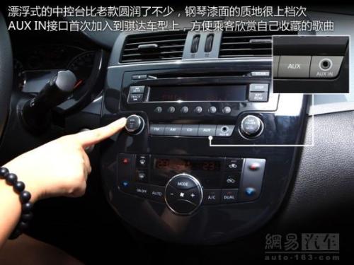老款骐达车主体验全新骐达GTS