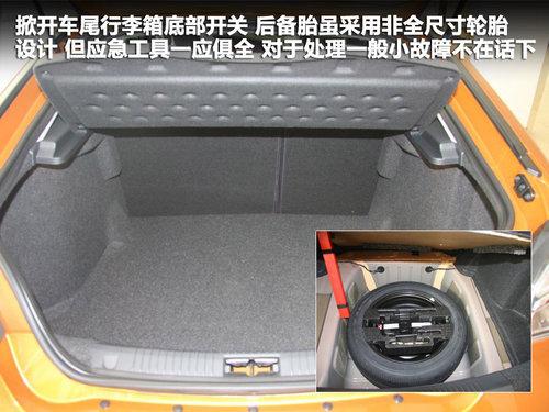 MG  MG6 1.8T AT