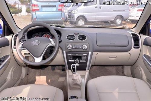 【车型/导航导购】陌路不用愁 4款10万元内带GPS导航车型