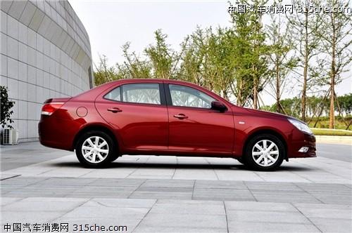宝骏630自动挡2012年上市 新增1.8L动力高清图片