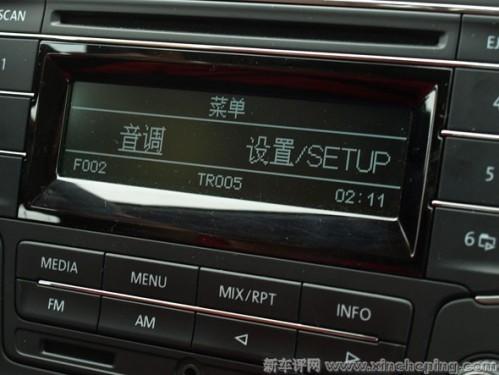 上海大众新桑塔纳长测(9)发现:小有惊喜的音响