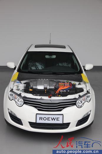 荣威550插电式混合动力轿车高清图片