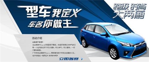 彩世界北京pk手机版 3