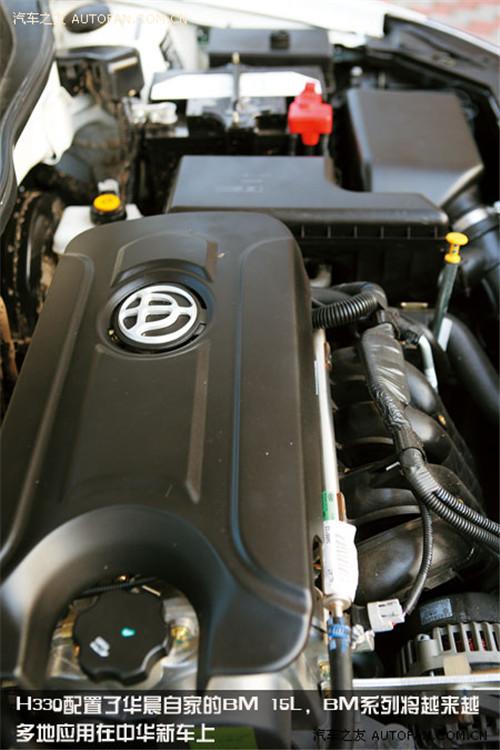 与两厢的中华h320相同,h330也搭载了华晨自主研发的bm15l高清图片