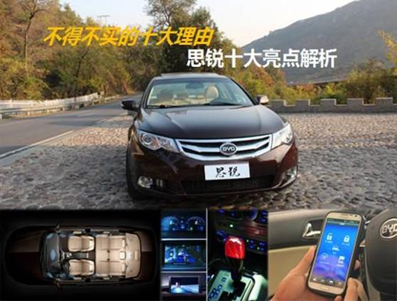 葡京唯一官方app网站 1