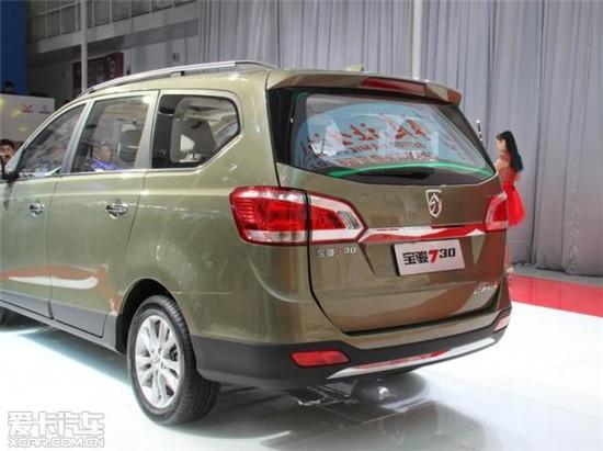 宝骏730北京车展发布 搭载1.8L发动机高清图片