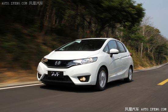 2014款 本田飞度-广本新一代飞度今晚上市 共推5款车型高清图片