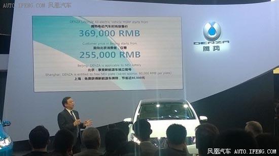 彩世界北京pk手机版 13