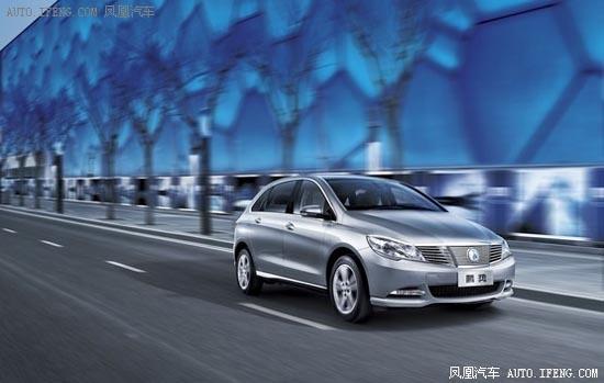 彩世界北京pk手机版 16