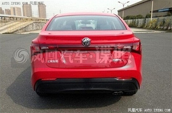 MG全新三厢车申报图曝光 轴距2650mm高清图片