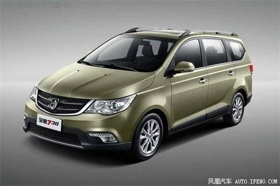 宝骏730官图正式发布 预计7月底上市