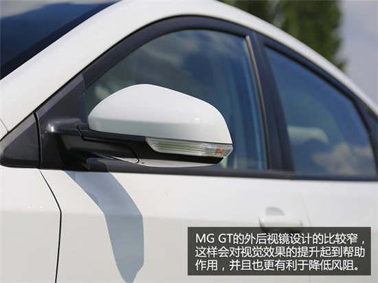 4T引擎 上汽MG新三厢车MG GT实拍高清图片