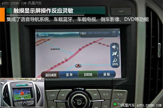 试驾全新比亚迪F3 1.5L尊贵型 时尚化高清图片