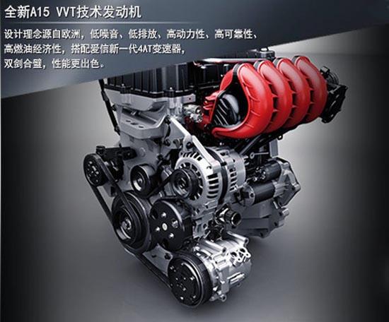 东风风神S30自动上市版超值售6.98万-中国汽在武汉买凌派优惠多少图片