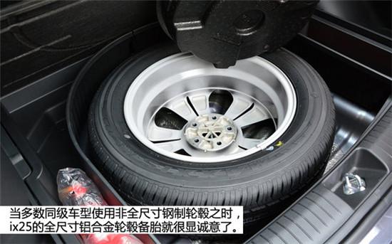 现代名图车换备胎步骤