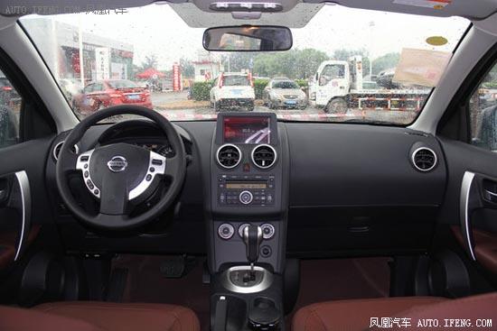 逍客汽车空调按钮图解
