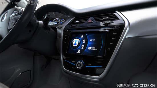 彩世界北京pk手机版 9