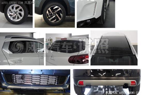 东风雪铁龙C3-XR申报图-曝东风雪铁龙C3 XR申报图 12月份上市高清图片