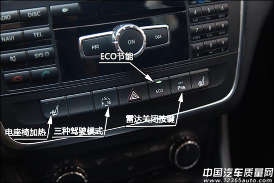 奔驰空调按键图解