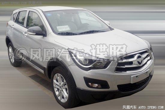 海马s5或北京车展上市 预售9.5万元起高清图片