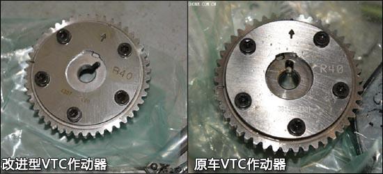 k24z8型号发动机应用了本田的i-vtec图片