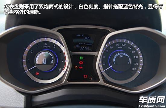 全实用派 试驾江淮瑞风S3手动豪华型高清图片
